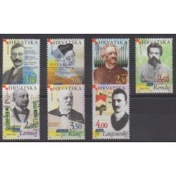 Croatie - 1999 - No 478/484 - Célébrités