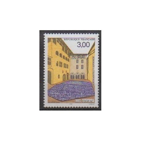 France - Poste - 1999 - Nb 3256 - Sights