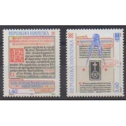 Croatie - 1995 - No 336/337