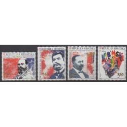 Croatia - 1996 - Nb 341/344 - Various Historics Themes