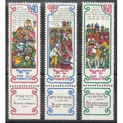 Israel - 1976- Nb 598/600 - Religion