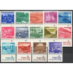 Israel - 1971- Nb 458/471 - Sites