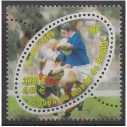 France - Poste - 1999 - Nb 3280 - Various sports