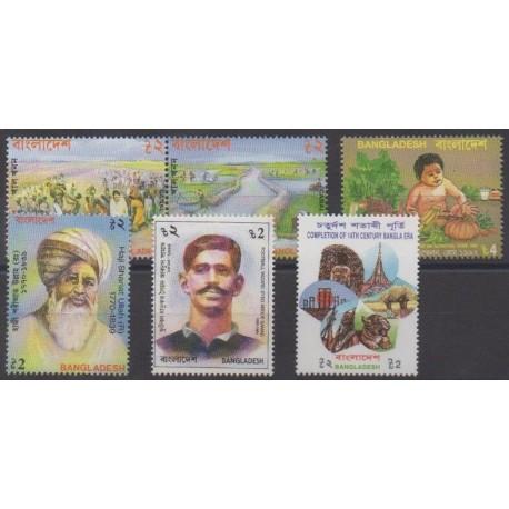 Bangladesh - 1993 - Nb 411/416