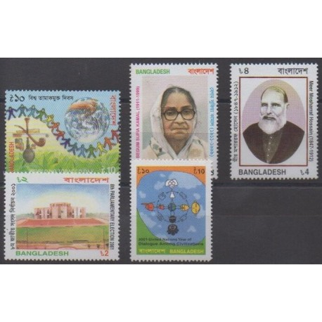 Bangladesh - 2001 - Nb 683/687