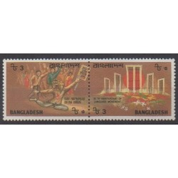 Bangladesh - 1987 - Nb 246/247