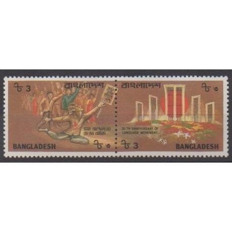 Bangladesh - 1987 - No 246/247