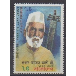 Bangladesh - 1987 - No 254 - Célébrités