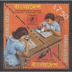 Bangladesh - 1984 - Nb 209/210 - Childhood - Philately