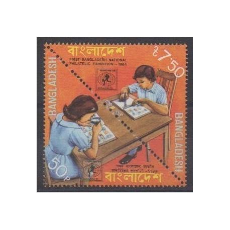 Bangladesh - 1984 - No 209/210 - Enfance - Philatélie
