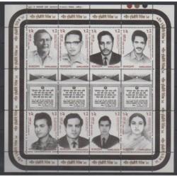 Bangladesh - 1995 - No 525/532 - Célébrités
