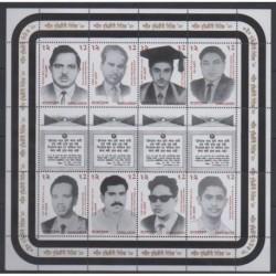 Bangladesh - 1998 - No 606/613 - Célébrités