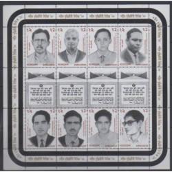 Bangladesh - 1998 - No 614/621 - Célébrités