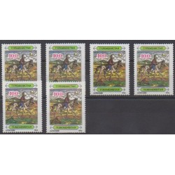 Turkmenistan - 1993 - Nb 13/18