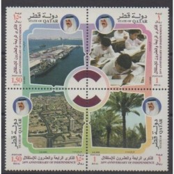Qatar - 1995 - Nb 696/699 - Various Historics Themes