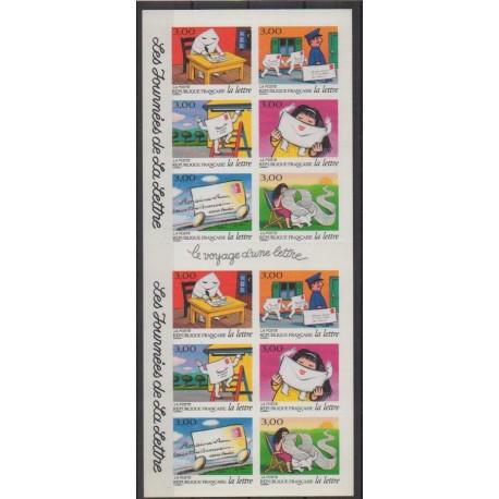 France - Self-adhesive - 1997 - Nb BC9 - Postal Service