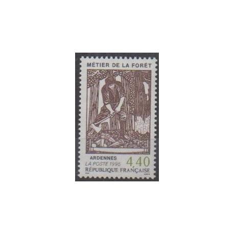 France - Poste - 1995 - No 2943 - Artisanat ou métiers