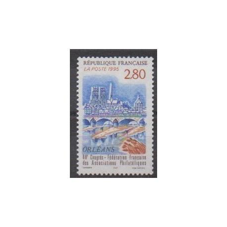 France - Poste - 1995 - No 2953 - Philatélie