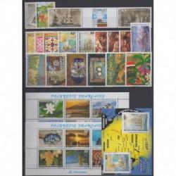 Polynésie - Année complète - 1997 - No 524/554 - BF22