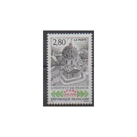 France - Poste - 1995 - Nb 2973 - Monuments