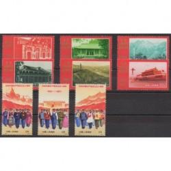 Chine - 1971 - No 1817/1825 - Neufs avec charnière