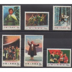 China - 1970 - Nb 1806/1811 - Mint hinged