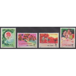 China - 1972 - Nb 1860/1863 - Various sports - Mint hinged
