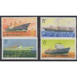 China - 1972 - Nb 1845/1848 - Boats - Mint hinged
