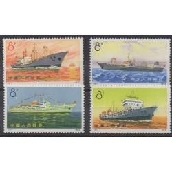 Chine - 1972 - No 1845/1848 - Navigation - Neufs avec charnière