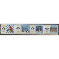 Equatorial Guinea - 1996 - Nb 339/342 - Chess