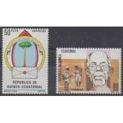 Guinée équatoriale - 1985 - No 202/203 - Service postal