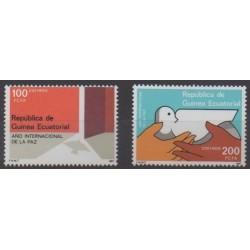 Equatorial Guinea - 1987 - Nb 225/226