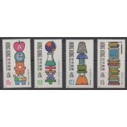 Hong-Kong - 1991 - No 636/639