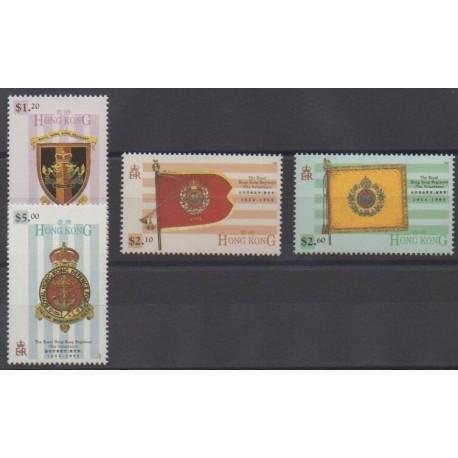 Hong Kong - 1995 - Nb 770/773 - Coats of arms