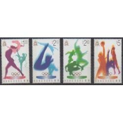 Hong-Kong - 1996 - No 794/797 - Jeux Olympiques d'été