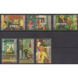 Hong-Kong - 2003 - No 1063/1068 - Artisanat ou métiers
