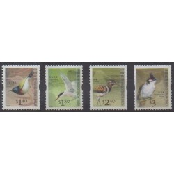 Hong-Kong - 2006 - No 1317/1320 - Oiseaux