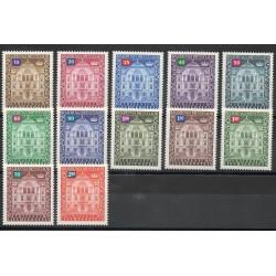 Liechtenstein - 1976 - Nb S 57/S 68