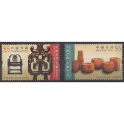 Hong-Kong - 2007 - No 1369/1370 - Artisanat ou métiers