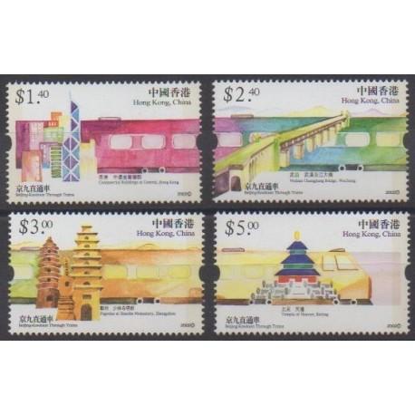 Hong Kong - 2002 - Nb 1015/1018 - Trains