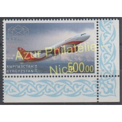 Kirghizistan - 2014 - No 662 - Avions