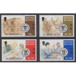 Hong-Kong - 1987 - No 514/517 - Santé ou Croix-Rouge