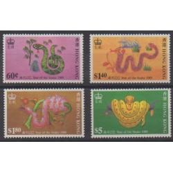 Hong Kong - 1989 - Nb 547/550 - Horoscope