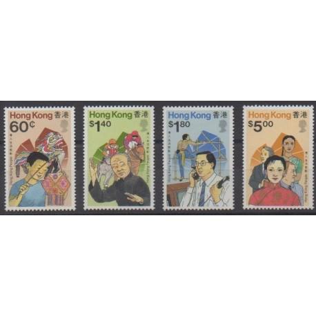 Hong Kong - 1989 - Nb 576/579