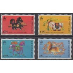 Hong Kong - 1990 - Nb 590/593 - Horoscope
