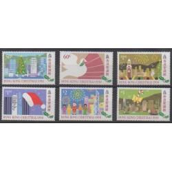 Hong-Kong - 1990 - No 624/629 - Noël