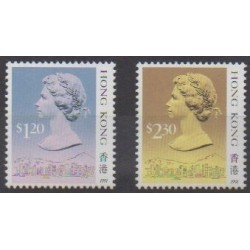 Hong-Kong - 1991 - No 634/635
