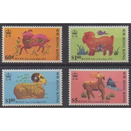 Hong Kong - 1991 - Nb 630/633 - Horoscope