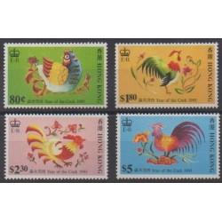 Hong Kong - 1993 - Nb 711/714 - Horoscope