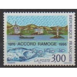 France - Poste - 1996 - Nb 3003 - Environment
